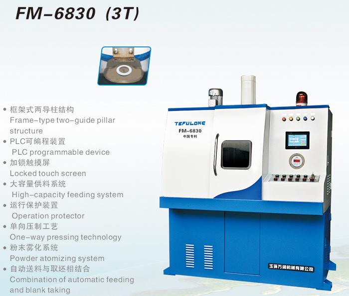 FM-6830(3T)1
